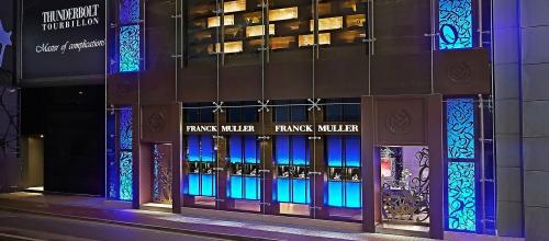 Franck Muller Watches Hong Kong